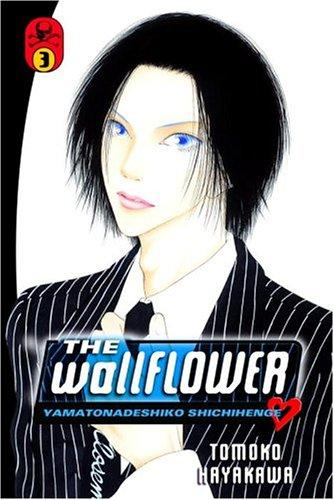 Download The Wallflower 3: Yamatonadeshiko Shichihenge (Wallflower: Yamatonadeshiko Shichenge)