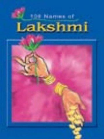 108 Names of Laksmhi by Vijaya Kumar